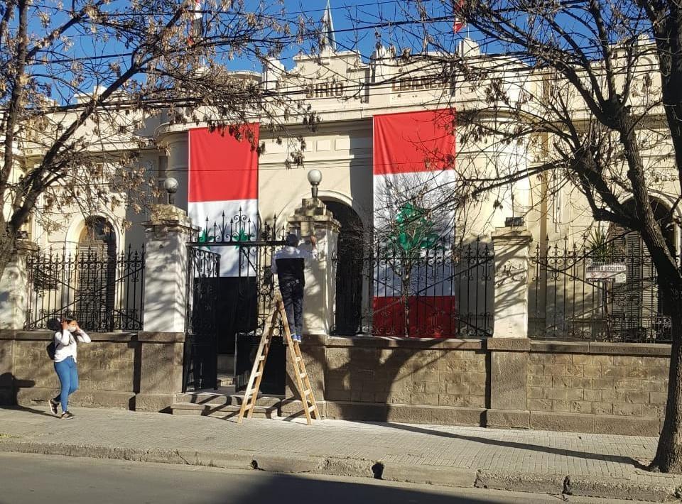 Unión Sirio Libanesa