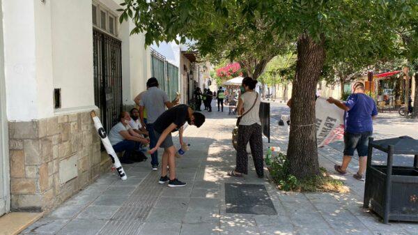 Barrio 14 de Mayo